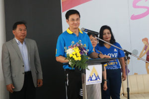 """Read more about the article Sport Day for Healthy Thailand  """"เพื่อแบบอย่าง ลูกจ้างและผู้ประกันตน"""""""